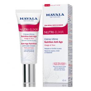 mavala-nutri-elixir-baume-nuit-absolu-65-ml-pas-cher.jpg